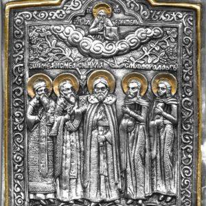 #004 5 Męczenników Kosma, Damian, Leontij, Anfim i Ievtopij