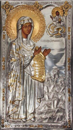 #035 Matka Boża Bogolubska