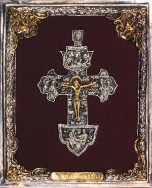 #074 Ikona - krucyfiks