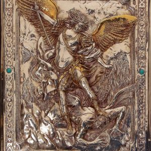 #085M Archanioł Michał - metalowy