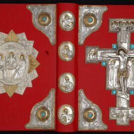 #G1/79 Okładka na Ewangeliarz