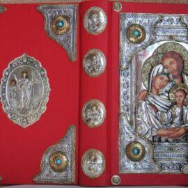 #G1/81 Okładka na Ewangeliarz