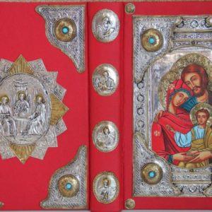 #G1/81P Okładka na Ewangeliarz