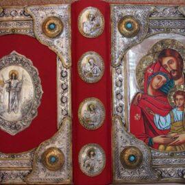 #G4/81P Okładka na Ewangeliarz