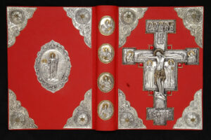 #G5/79 Okładka na Ewangeliarz