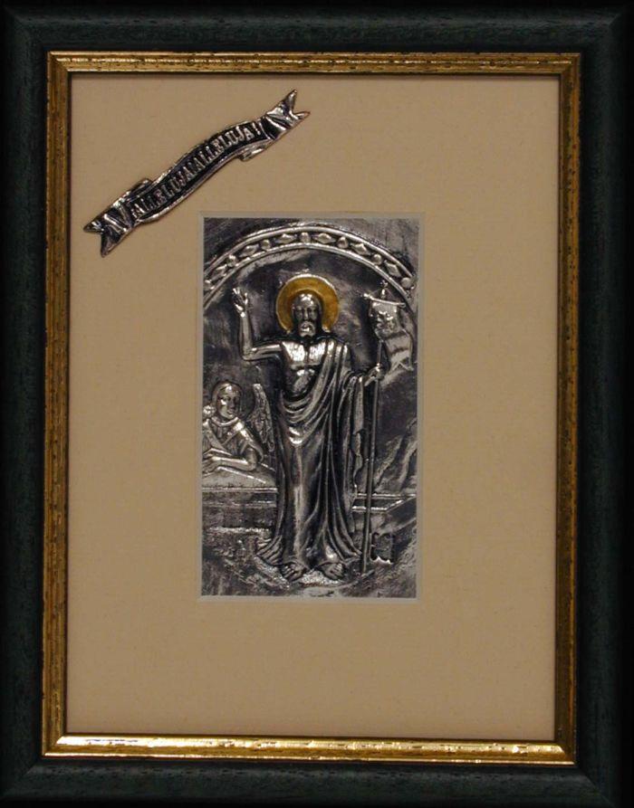 FR2 Zmartwychwstanie