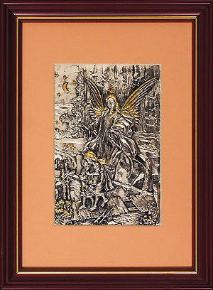FR4 Anioł Stróż