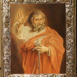 Apostoł Paweł