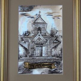 #FR18 Cerkiew Góra Grabarka