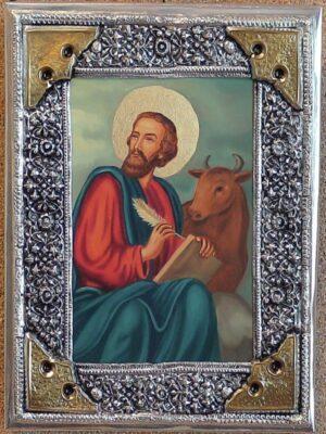 Święty Łukasz Ewangelista